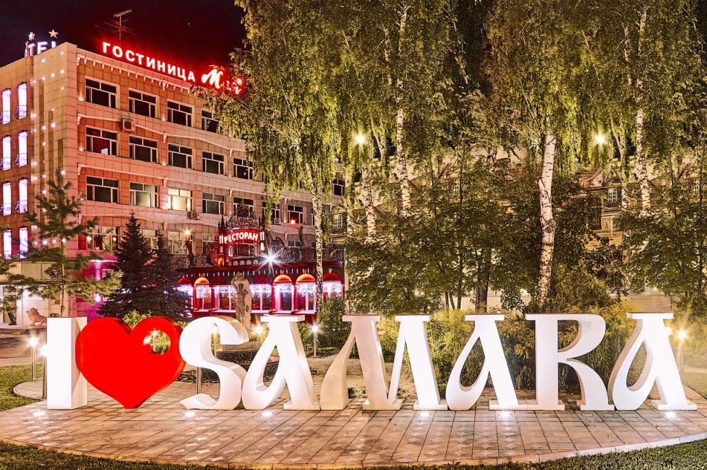 samara-tour